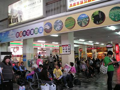 花蓮駅 待合室