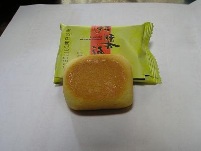 鳳梨酥 パイナップルケーキ