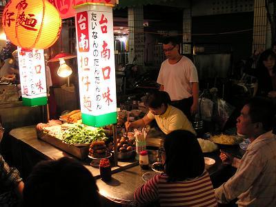 高雄 六合夜市 台南 担たん麺